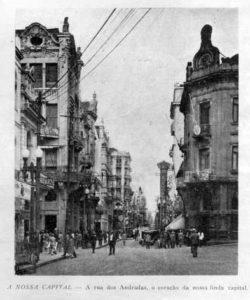 O Largo dos Medeiros na Revista do Globo em 1932.